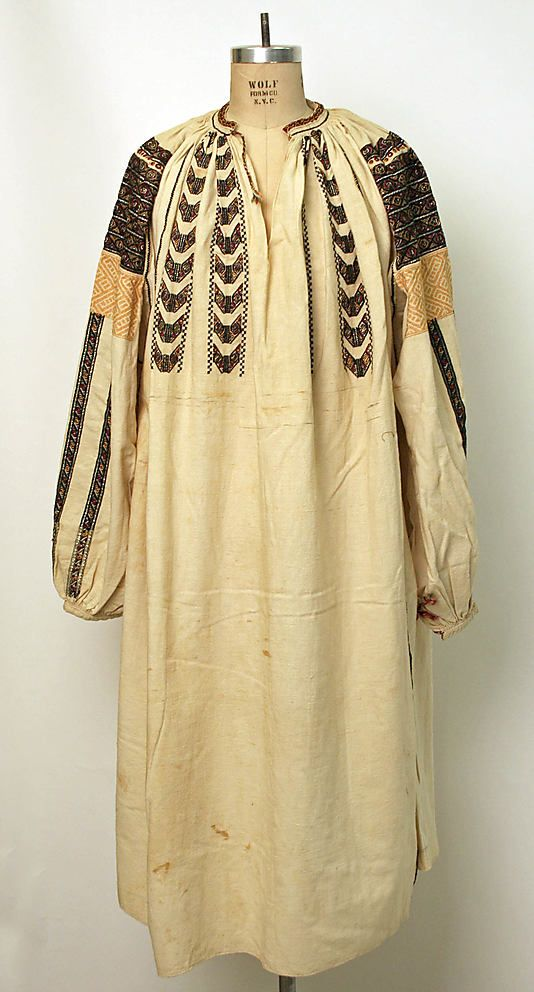 Ensemble Date: 1900–1972 Culture: Romanian Medium: cotton, wool, glass