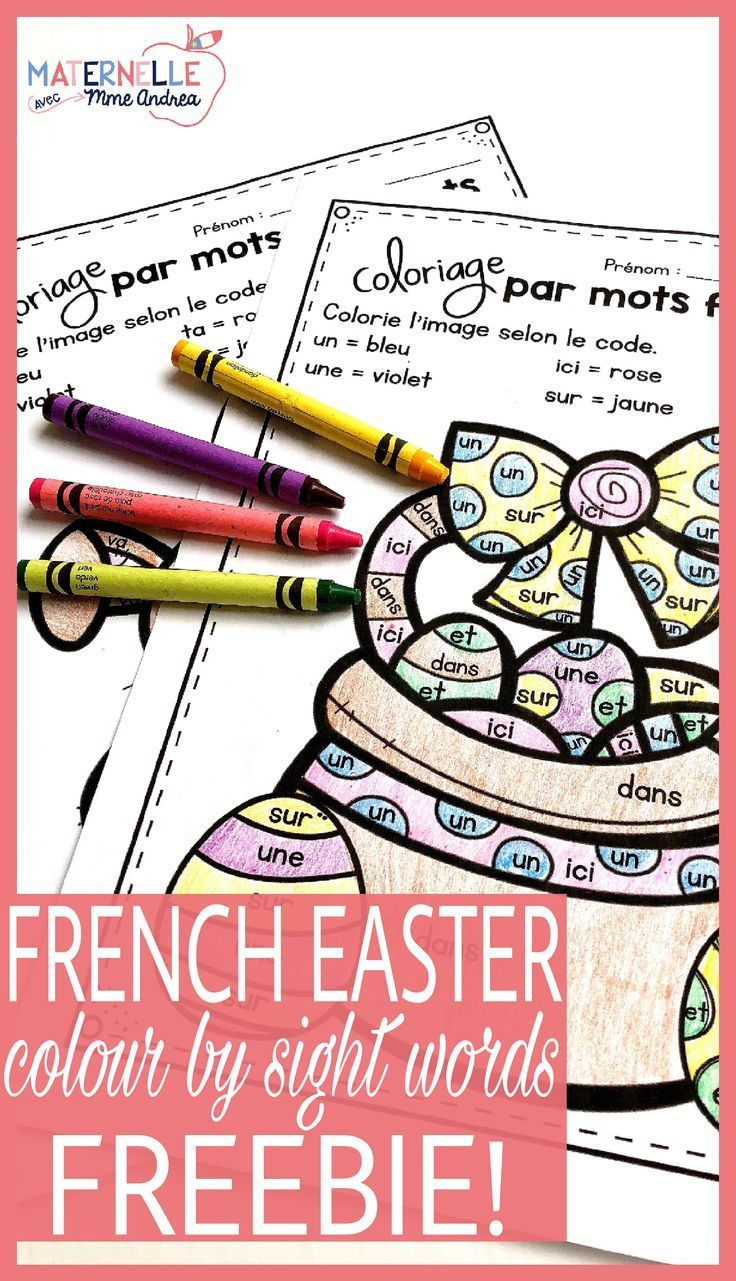Gratuit Coloriage Par Mots Frequents Paques Free French Colour By Sight Word Worksheets For Easter Mat Free In French French Learning Books French Colors [ 1281 x 736 Pixel ]