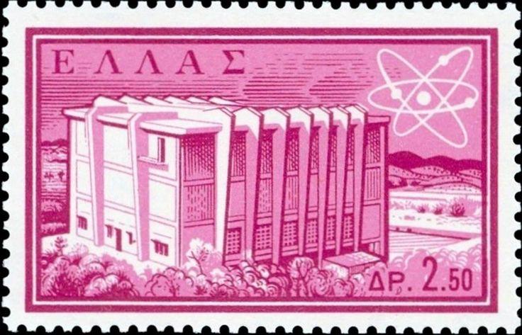 1961 - Κέντρο ερευνών
