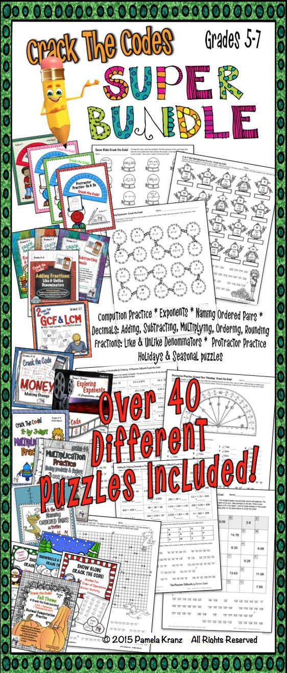 """My kids were begging for more! Well Done!"" More than 40 math practice activities your students will love!"