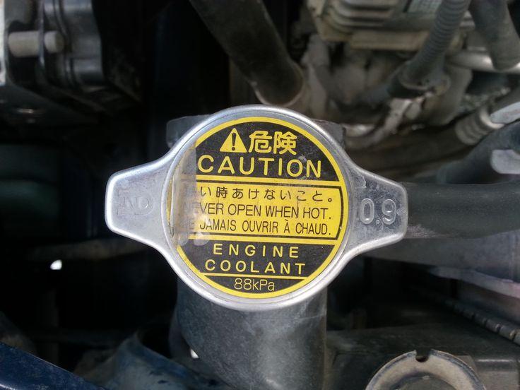 Крышка радиатора охлаждения двигателя на Тойота Вольтц (Toyota Voltz), 2002, FWD, 1ZZ-FE