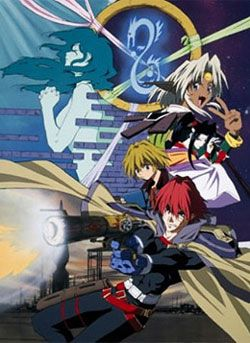 Outlaw Star | Gene Starwind and his partner Jim Hawking run a small business on the backwater planet of Centinel 3. But all that changes the day that Hilda hires them for a bodyguard job. Now, thrust into a mystery they don't fully understand, they're on the run from the cops, the pirates, an angry alien, and a mysterious assassin. But they've got one thing going in their favor - they have the galaxy's most advanced ship, the Outlaw Star.