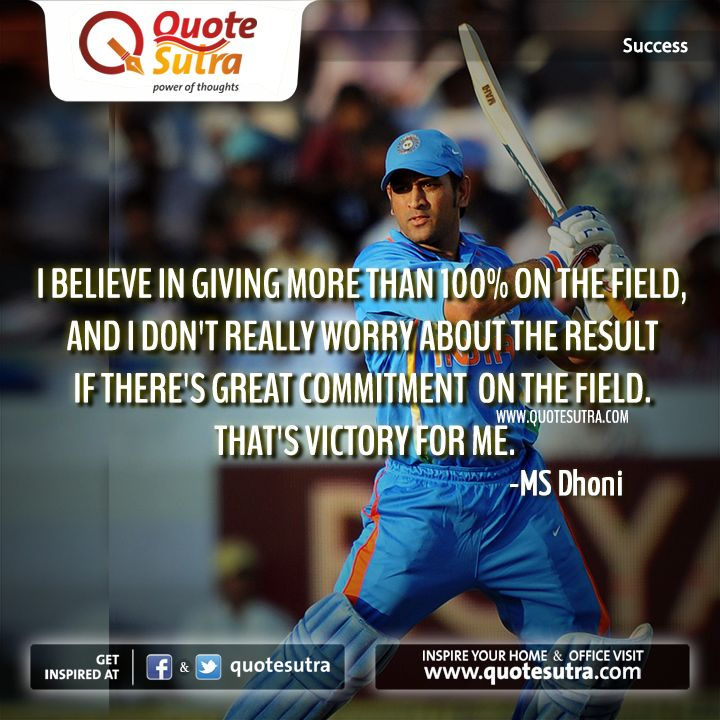 Inspiring #Quote by Dhoni . #Success