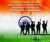 Dgreetings - Send this beautiful card to all Indians on Republic Day.