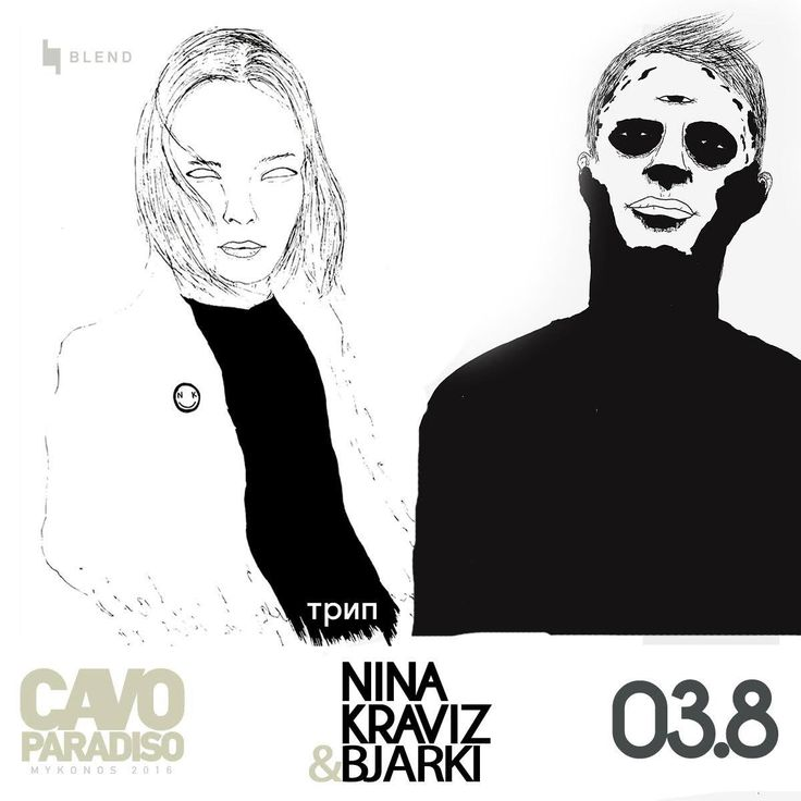 Nina Kravitz & Bjarki @ Cavo Paradiso  August 3rd