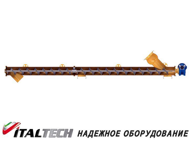 Надежный универсальный винтовой конвейер DEMIX ITALTECH!  Особенности:  ✅ диаметры 114, 159, 219 и 273мм;  ✅ длинна от 1 до 12 метров (в зависимости от модификации); ✅ производительность по цементу от 3 до 90 т/ч;  ✅ угол наклона от 0 до 45 градусов.   Преимущества:  ✅ Входная горловина с возможностью регулировки угла наклона.  ✅ Редуктор червячного типа отличается высокой степенью надежности и неприхотливости. ✅ Корпус винтового конвейера выполнен из высококачественной стали.  ✅ Перо шнека…