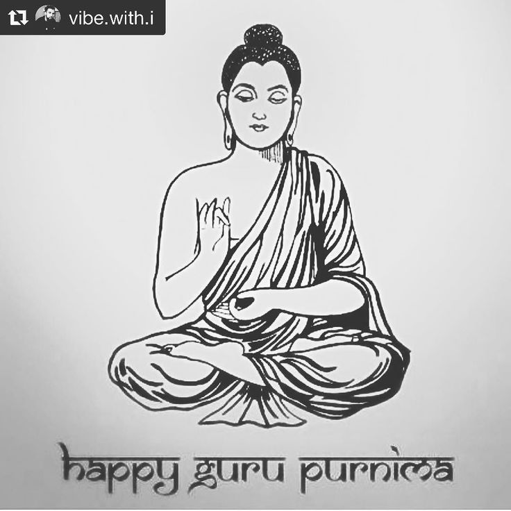 #Repost  Bless up y'all happy Guru Purnima full moon today is a day of appreciation for those we learn from. #gurupurnima2017 #gurupurnimamoon