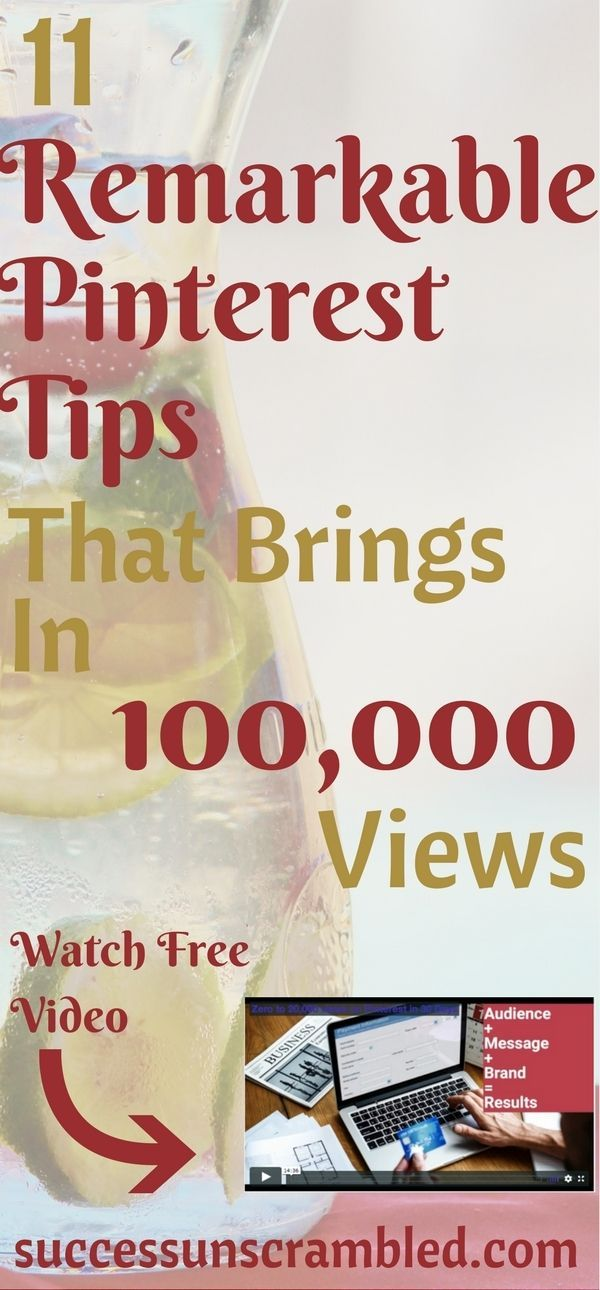 Who Else Is Interested In Getting 100,000 Views On Their Content On  Pinterest? Here Are