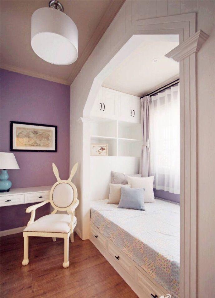 Inneneinrichtung Apartments, Schlafzimmer Einrichtung, Minimalismus