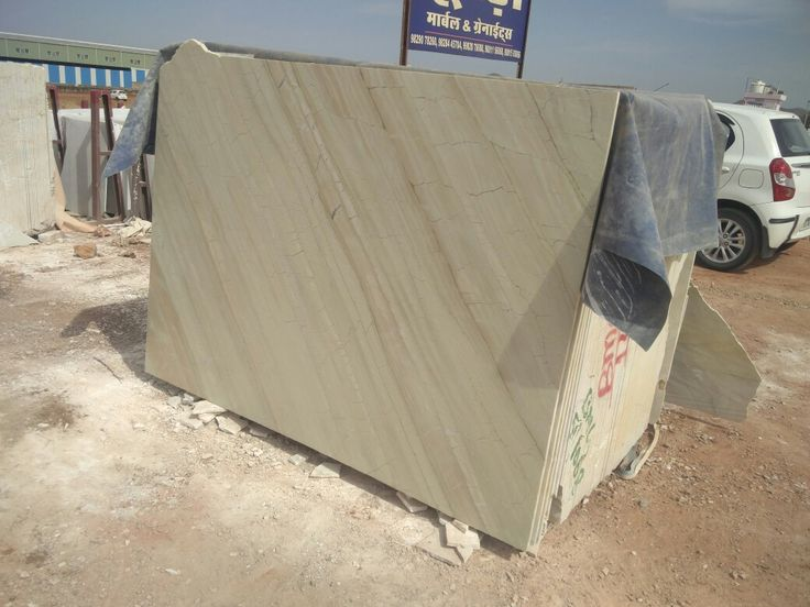 Katni In Big Lots.. Architecture Choices Engineer Choice In Marble natural Stone Best Marble In Kishangarh