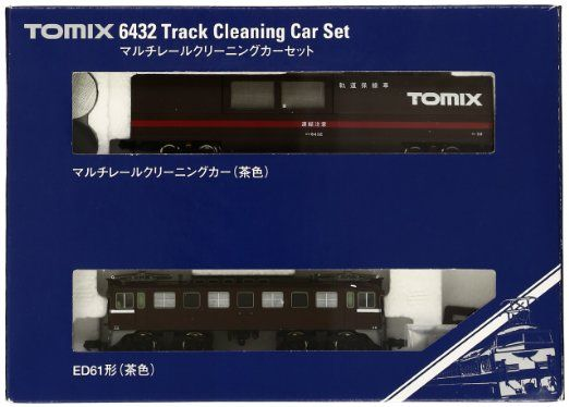 Track Cleaning Car Set (Electric Locomotive Type ED61 Brown + Multi Track Cleaning Car Brown) (Model Train)