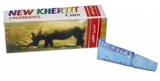 rhino en crema  $ 26.000 pago contra entrega total reseva llamanos 3043533137
