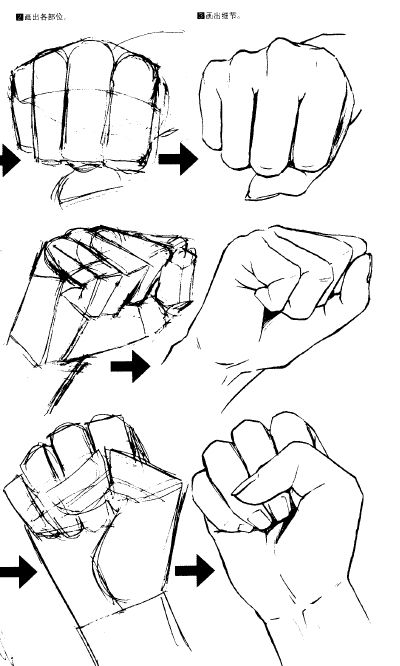 How to Draw Manga Vol. 42 Drawing Yaoi_decrypted / Hand 7