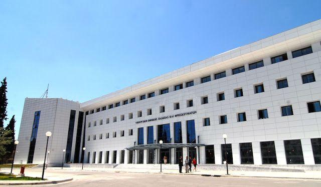 Πιερία: Σχέδιο νόμου για την επιλογή των Διευθυντών σχολικ...