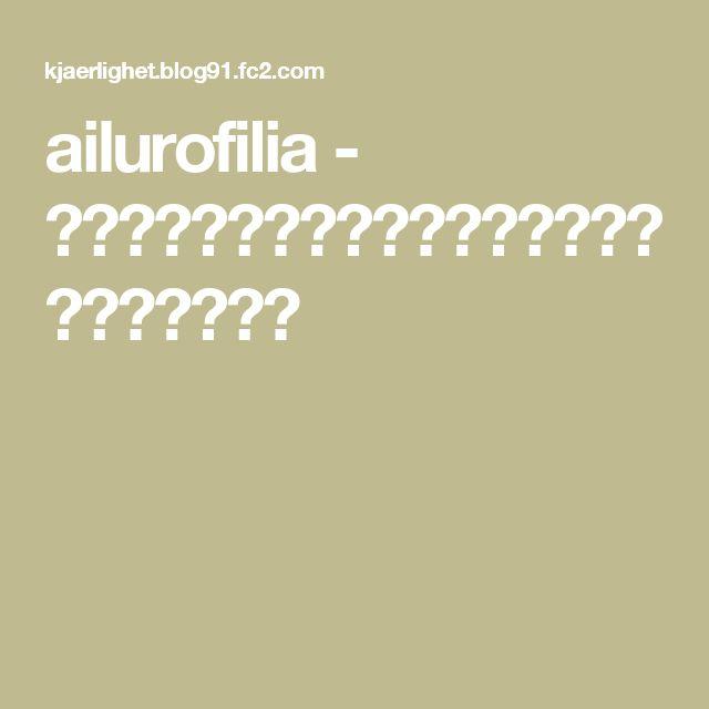ailurofilia - 【攻略メモ】エジコイ!~エジプト神と恋しよっ♡~
