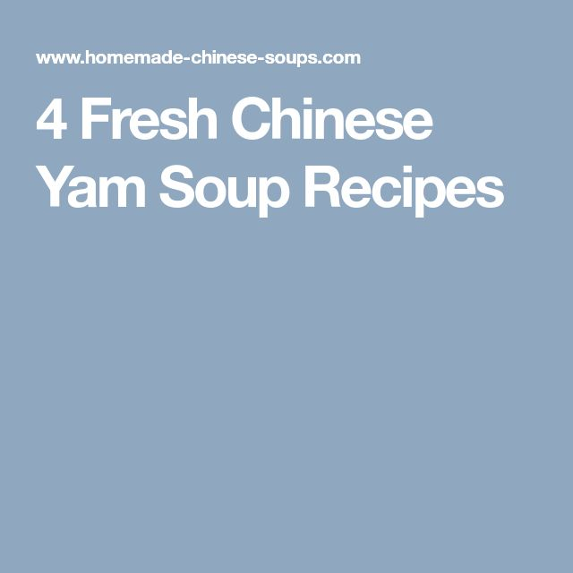 4 Fresh Chinese Yam Soup Recipes