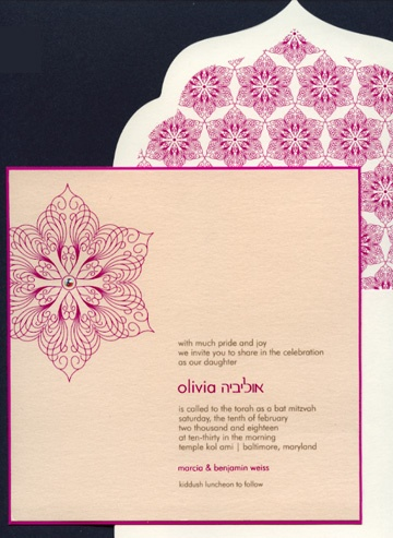26 best Rooted Bar and Bat Mitzvah Invitations from Checkerboard