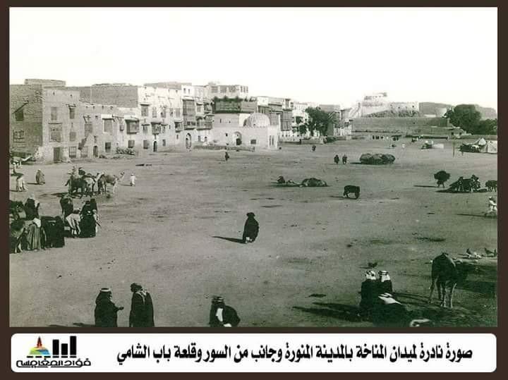 صورة نادرة لميدان المناخة قديما Old Photos Photo City