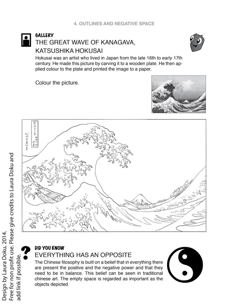 17 best images about teach me to draw on pinterest for The great wave coloring page