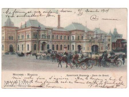 Moscow Russia Train Station Vintage Postcard , Москва - Moscou Брестский Вокзалъ - Gare de Brest.