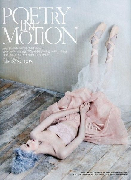 "The Look: Ji Hyea Park in ""Poetry in Motion."" Photographed by Kim Sang Gon for Vogue Korea August 2012"