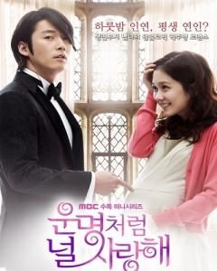Korean Drama ~ Fated to Love You (Korean) online. Romantic Comedy Drama. Daebak :)
