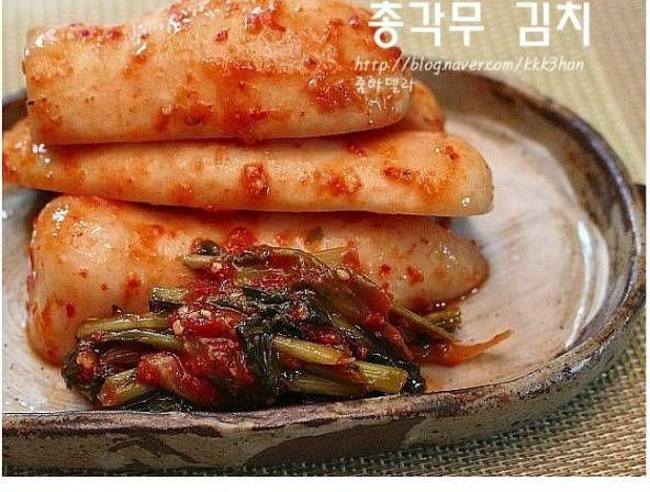 알타리무김치/총각무김치담그는밥