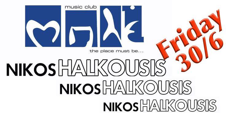 Ένας από τους πιο γνωστούς και συμπαθείς dj έρχεται να παίξει μουσική στην Σάμο. Ο Νίκος Χαλκούσης θα βρεθεί στα μέρη μας αυτή την Παρασκευή 30 Ιουνίου..
