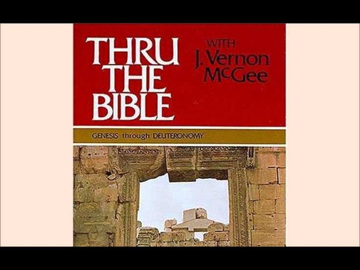 John 1 Commentary - 'Thru the Bible' with Dr. J. Vernon McGee