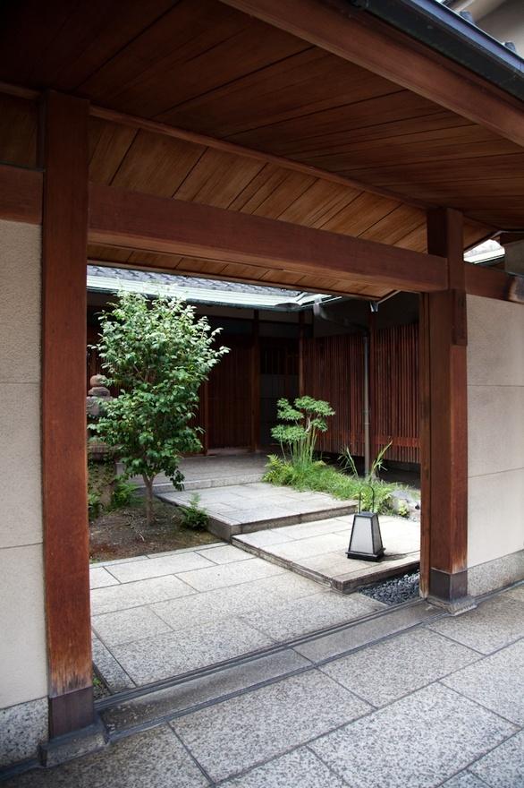 Japanese Garden Front Yard House