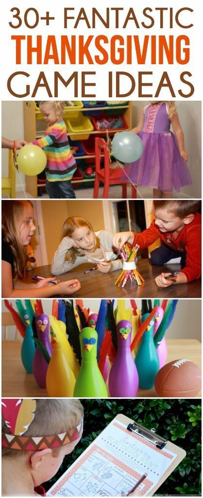 Fun thanksgiving party games for teens
