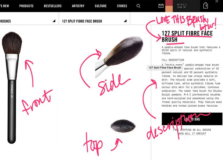 On the new MAC website there will be pictures of products from different angles, like brushes. (Website coming June 2015.)
