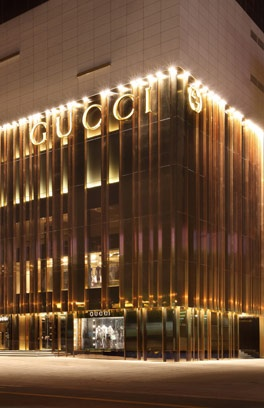 43 Best Luxury Store Images On Pinterest