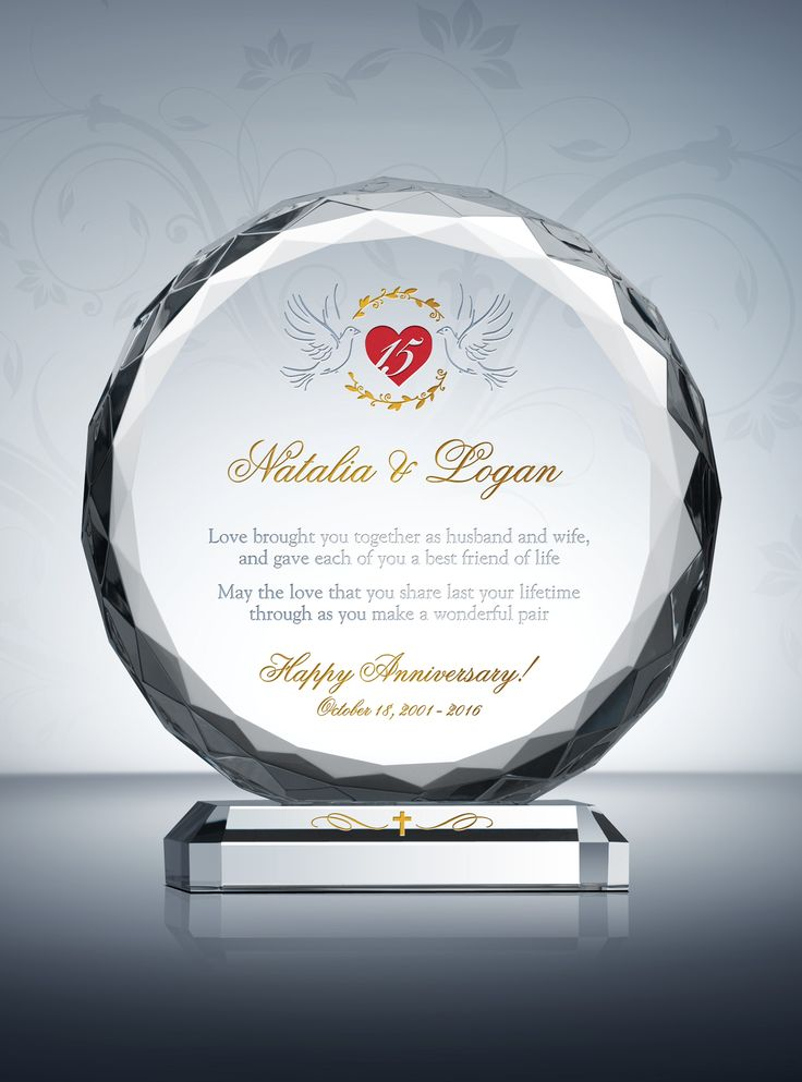 15th crystal wedding anniversary gifts pastor
