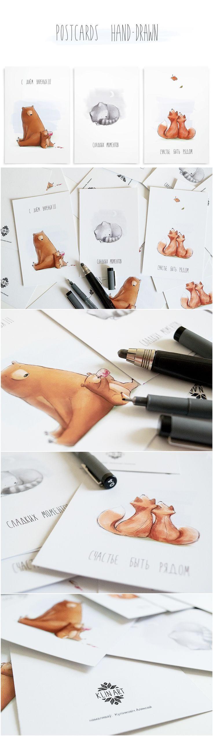 awwww cute handmade postcard idea. love the drawing so much