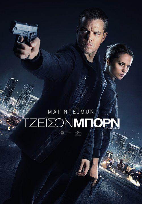 Jason Bourne Full Movie Online 2016