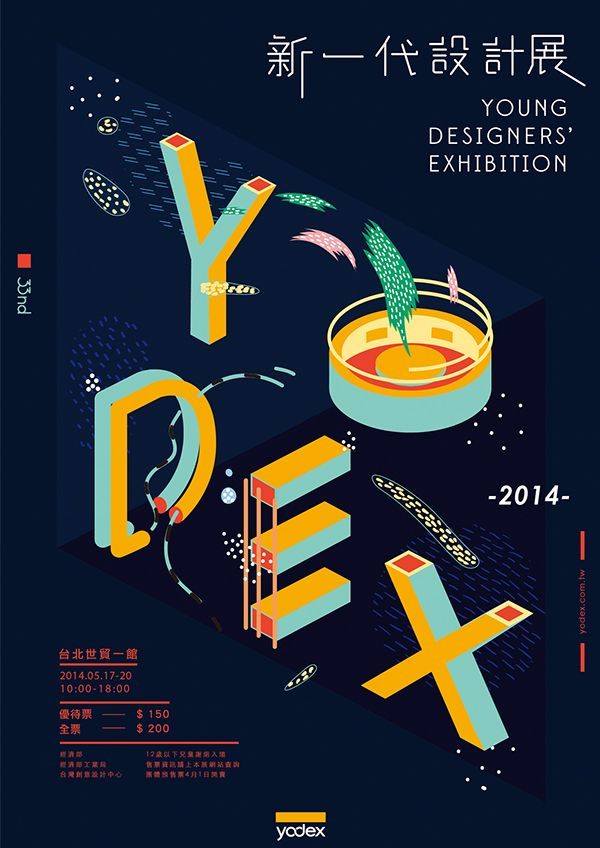 Graphic design , event illustration posters