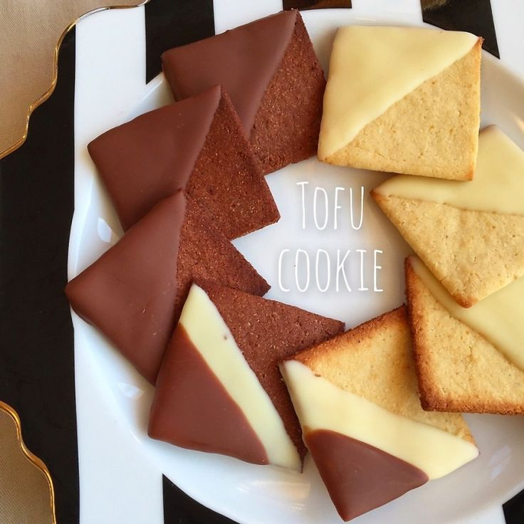 高野豆腐クッキー、美味しすぎて二日連続で作ってしまいました♡今日も作ろーっと♡笑今回は、チョココーティングver.ヘルシークッキーにチョコをかけたらヘルシーな…