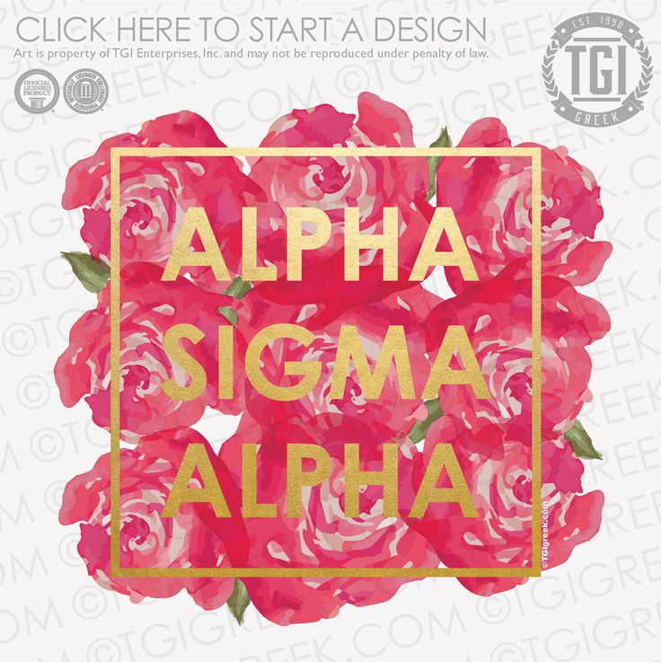 Alpha Sigma Alpha | AΣA | Recruitment | PR | Sorority PR | TGI Greek | Greek Apparel | Custom Apparel | Sorority Tee Shirts | Sorority T-shirts | Custom T-Shirts