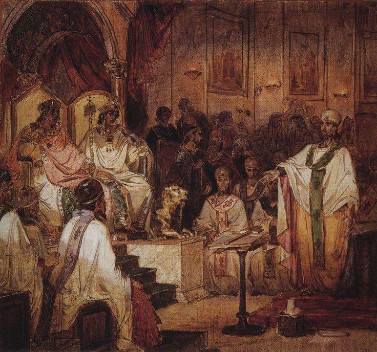 Четвертый Вселенский Халкидонский Собор.  1876