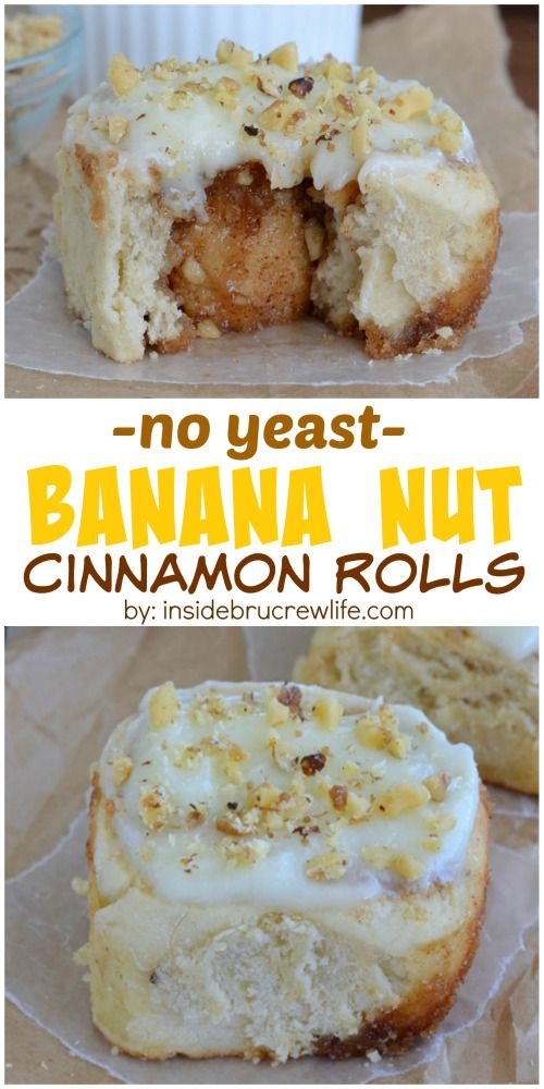 1000+ ideas about No Yeast Cinnamon Rolls on Pinterest ...