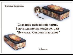 Мастер Класс Барельеф дерева Климта ЧАСТЬ 2(3) Роспись и инкрустация своими руками - YouTube