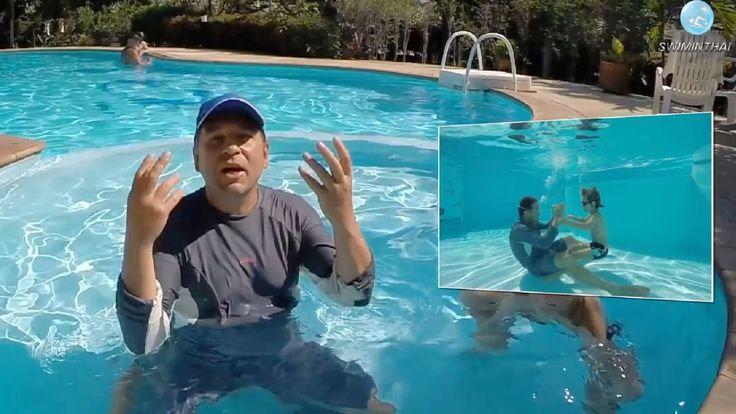 Обучение плаванию с помощью веселых глупостей. Денис Тараканов 🏊