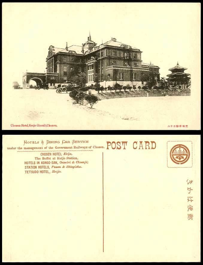 Korea Old Postcard CHOSEN HOTEL, KEIJO, SEOUL Pagoda Temple & Vintage Motor Cars