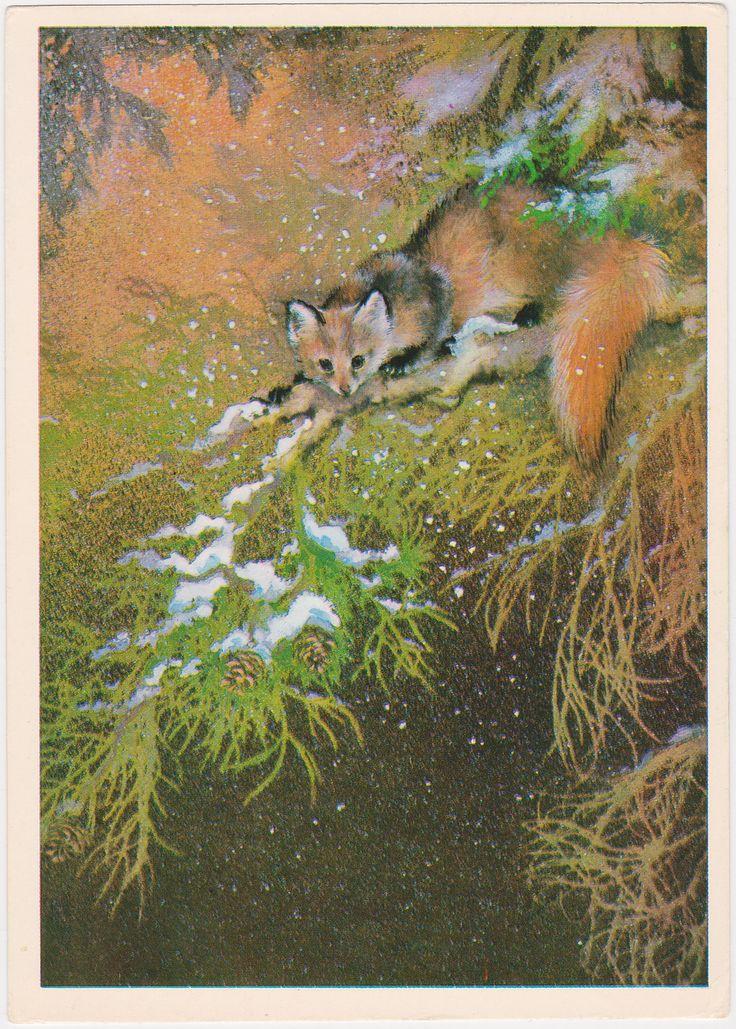 Исакова открытки, лет свадьбы открытка