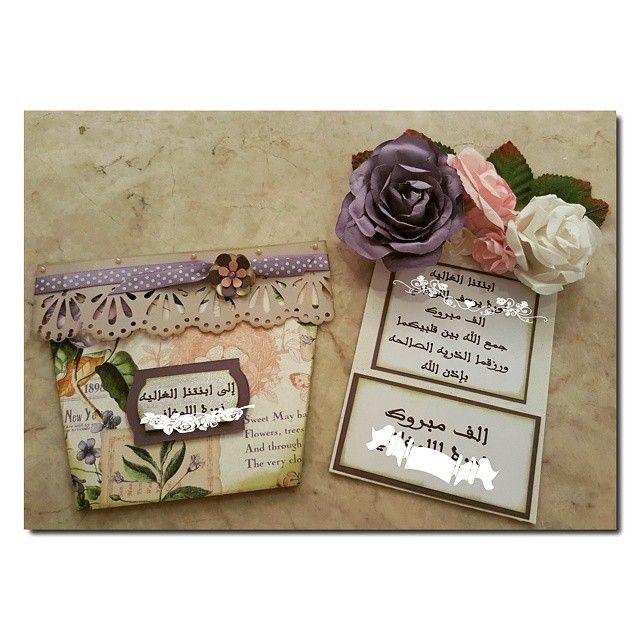 Flower Pot Car Flower Pots Decorative Boxes Flowers