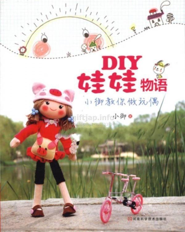 giftjap.info - Интернет-магазин | Japanese book and magazine handicrafts - Nina bicicleta