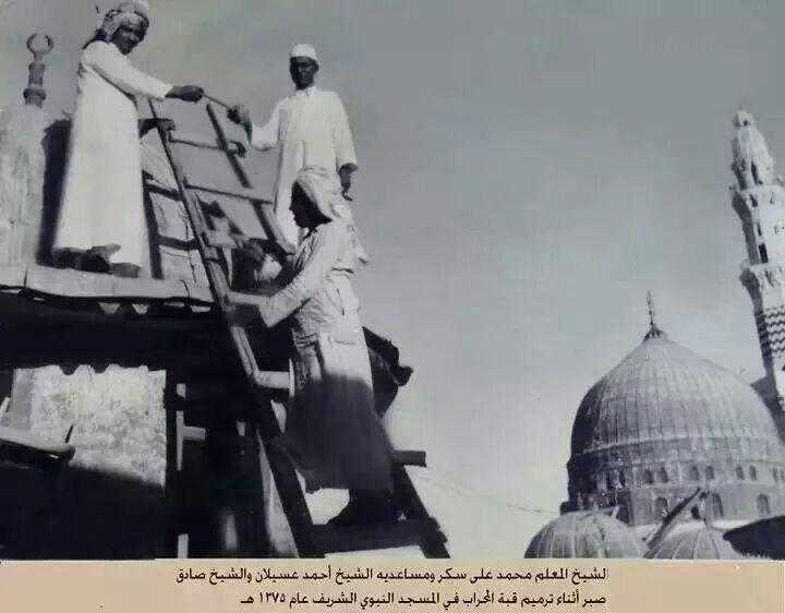 المعلم محمد علي سكر اثناء ترميم قبة المحراب
