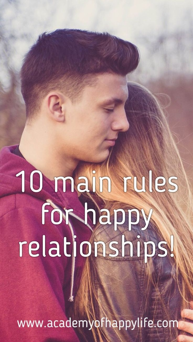 intentional living - 10 main rules for happy relationships