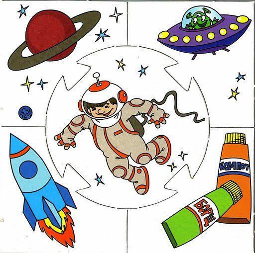 (2014-08) Astronaut